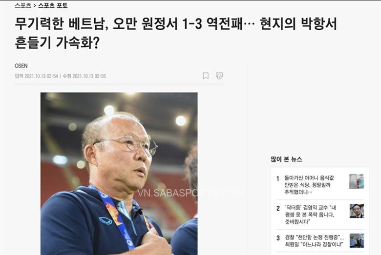 Truyền thông quê nhà lo cho tương lai của ông Park